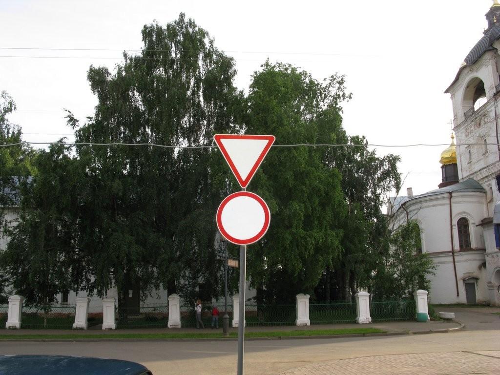 Странный дорожный знак