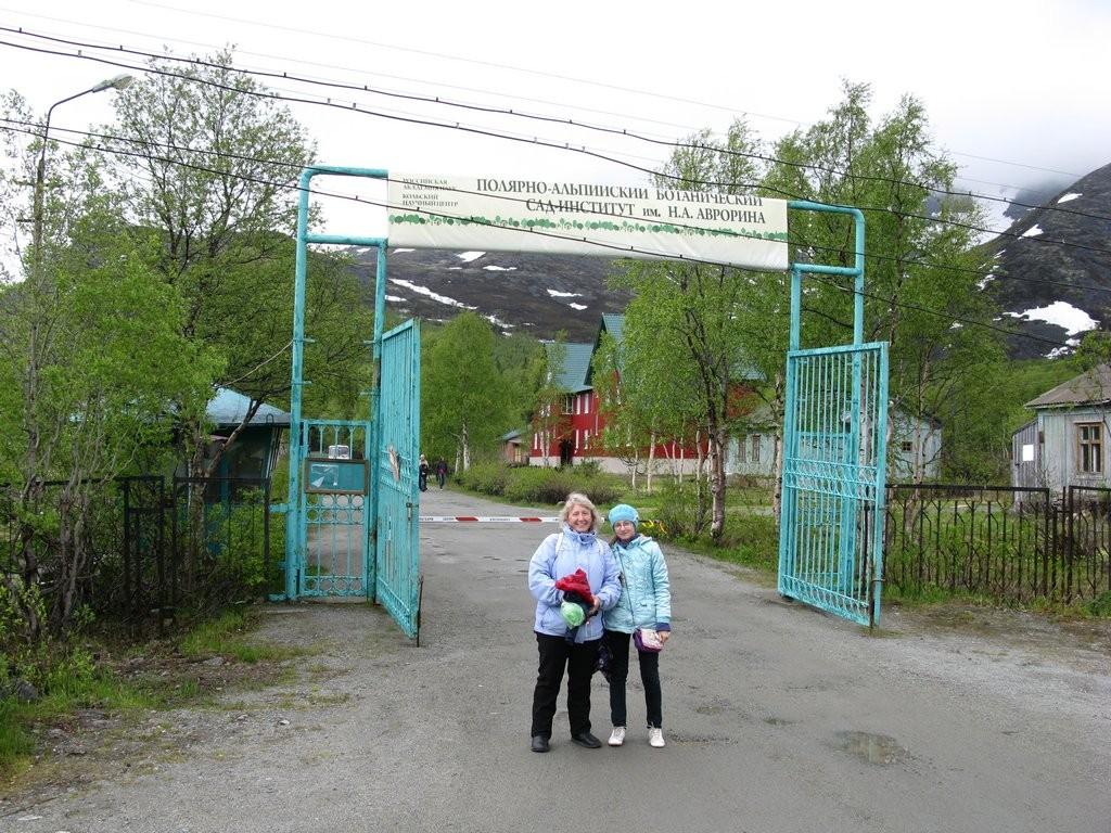 Кировск заполярный ботанический сад