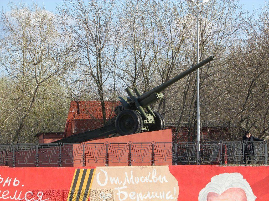 122-мм корпусная пушка А-19
