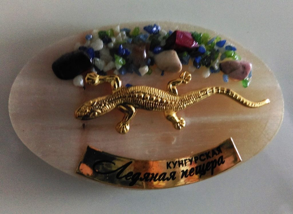 Сувенир на память о кунгурской пещере