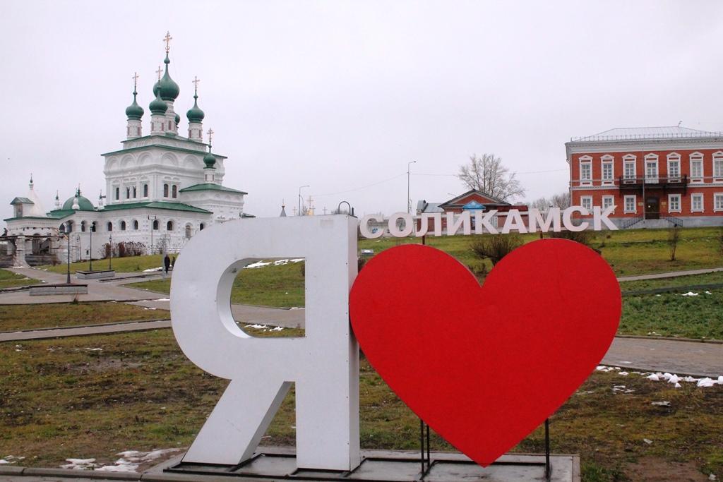 Достопримечательности Соликамска