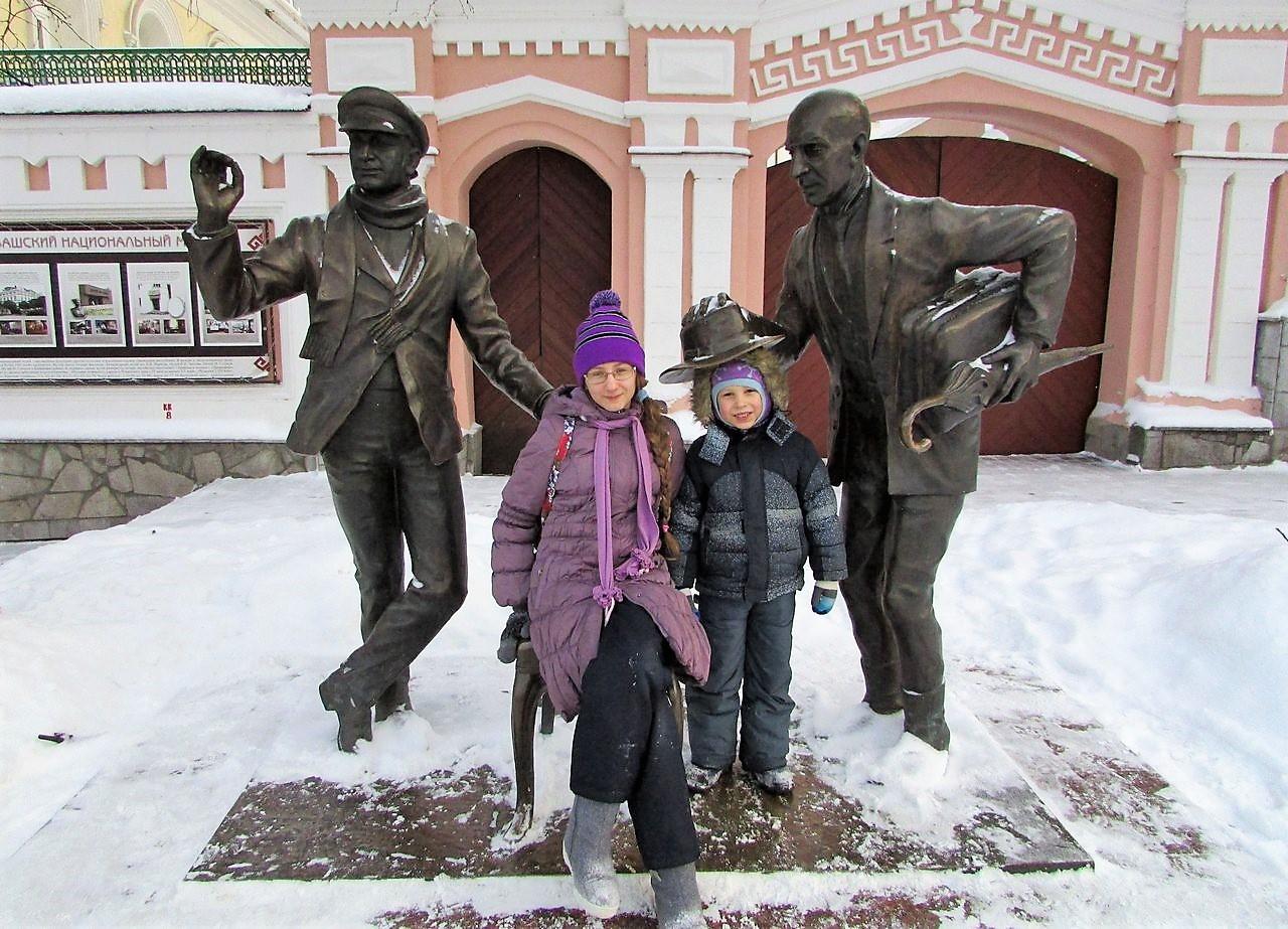 Остап Киса Воробьянинов