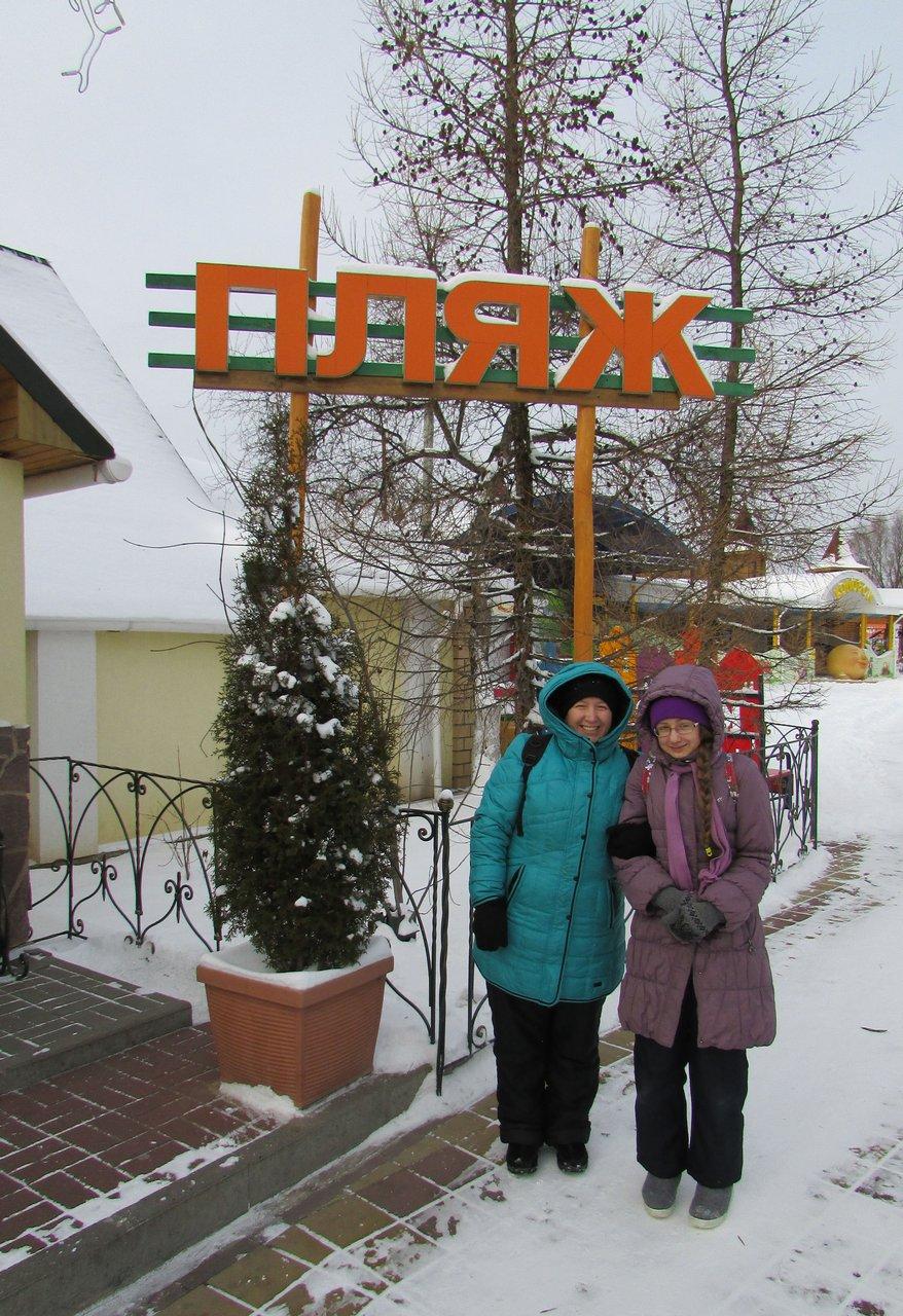 В Нижегородском зоопарке
