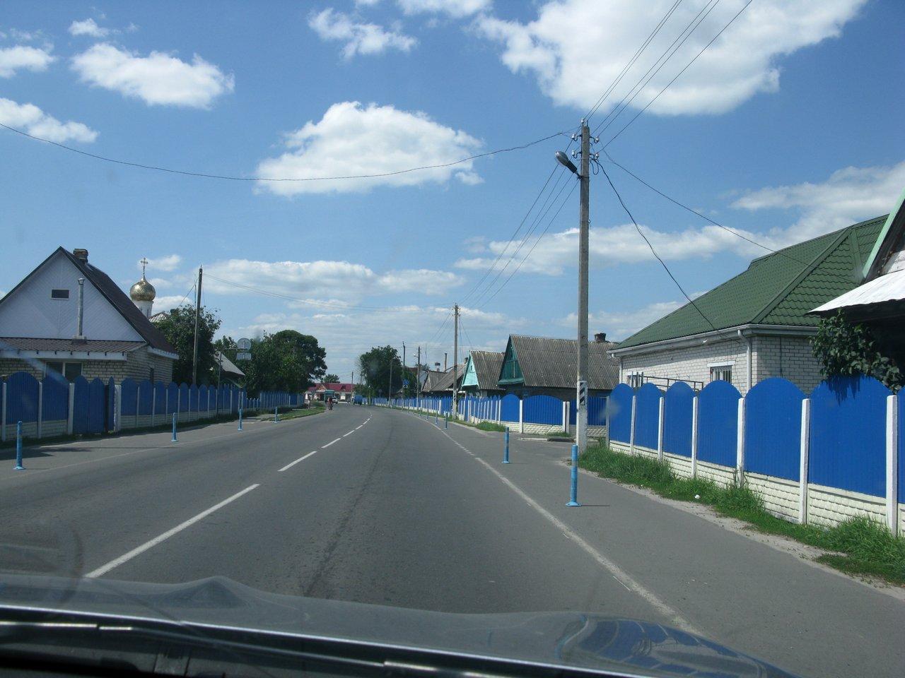 Вдоль по улице белорусской деревни