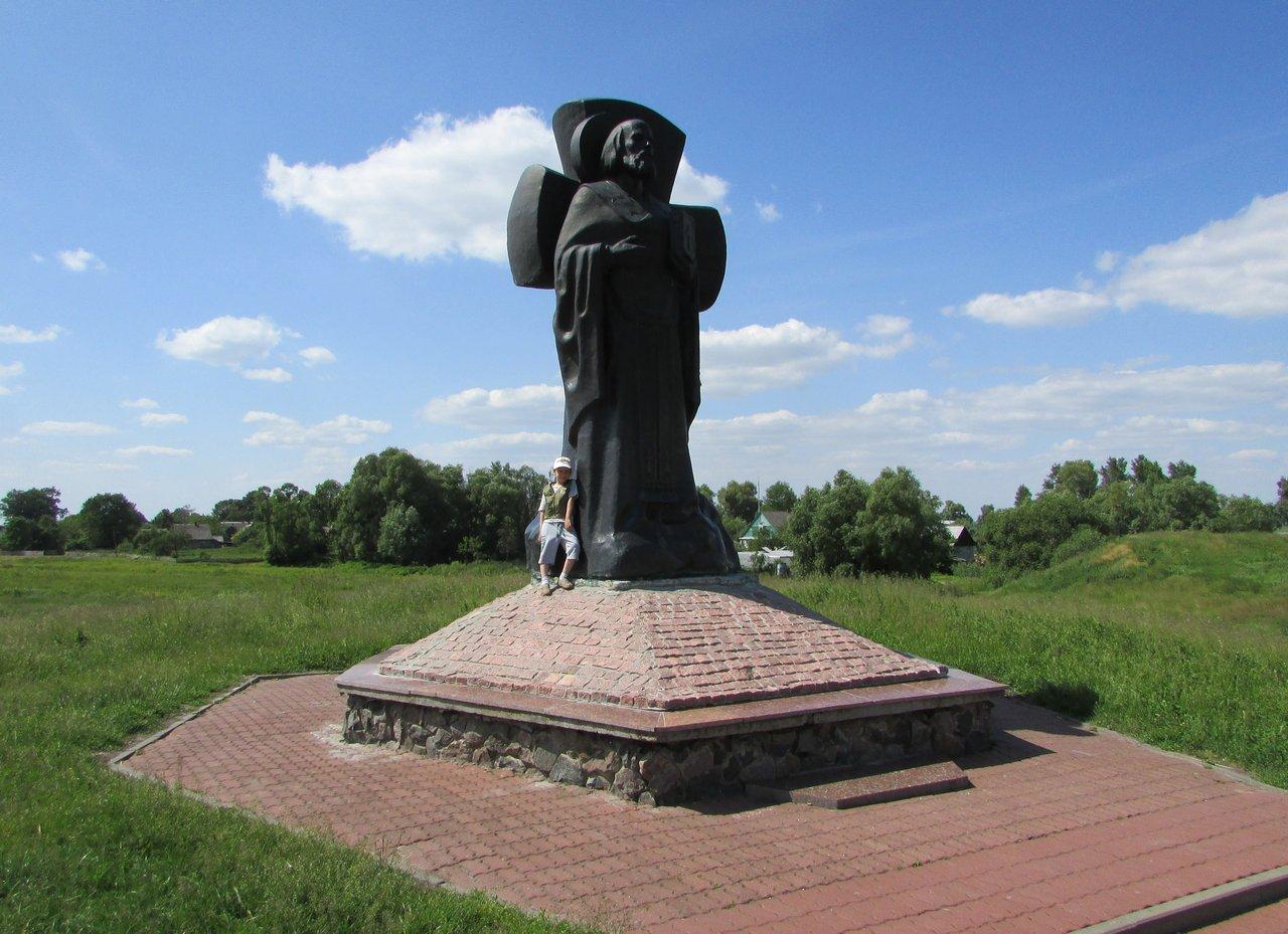 Памятк святителю Кириллу Туровскому