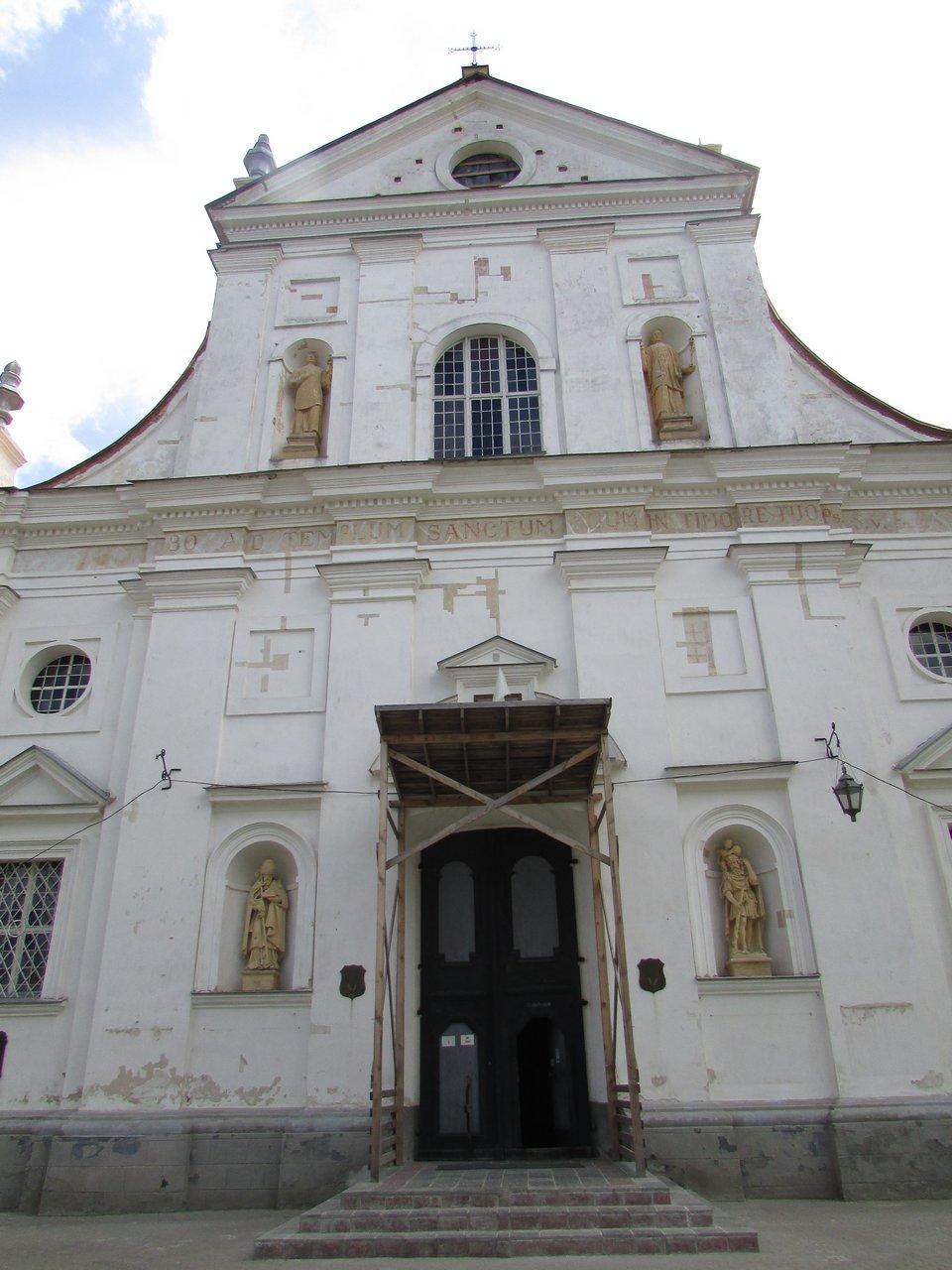 Фарный костел Святого Сердца