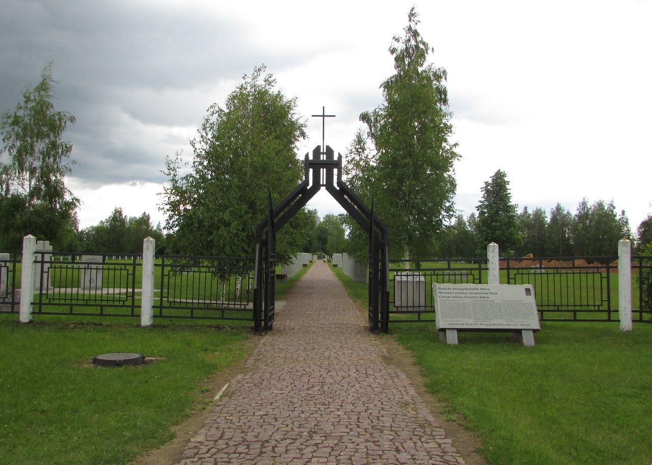 Вход на немецкое кладбище