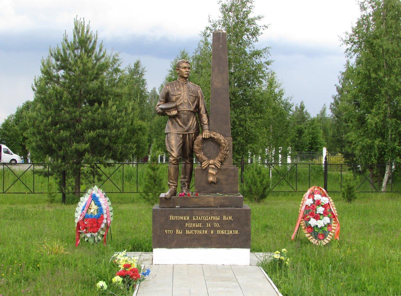 Памятник на ржевском мемориальном воинском захоронении
