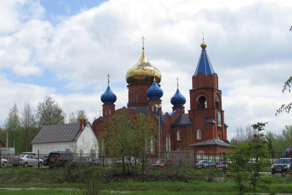 Храм в честь иконы Пресвятой Богородицы
