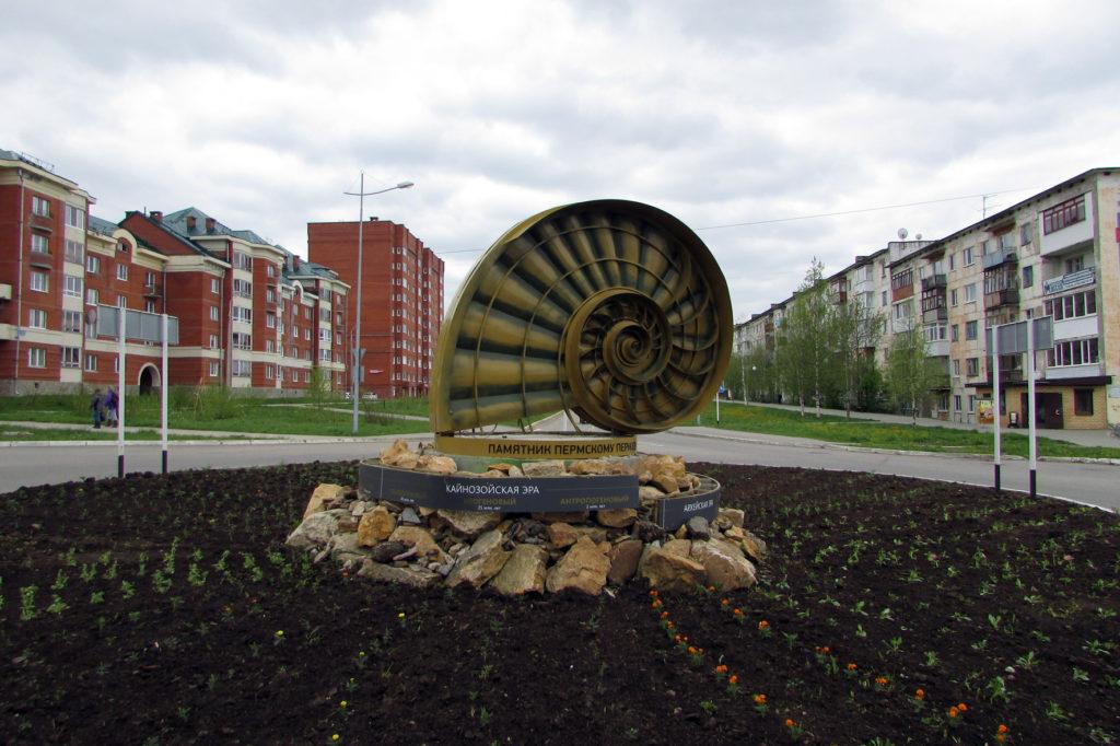 Памятник Пермского геологического периода
