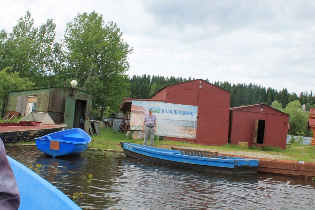 Прокат лодок на базе Першино
