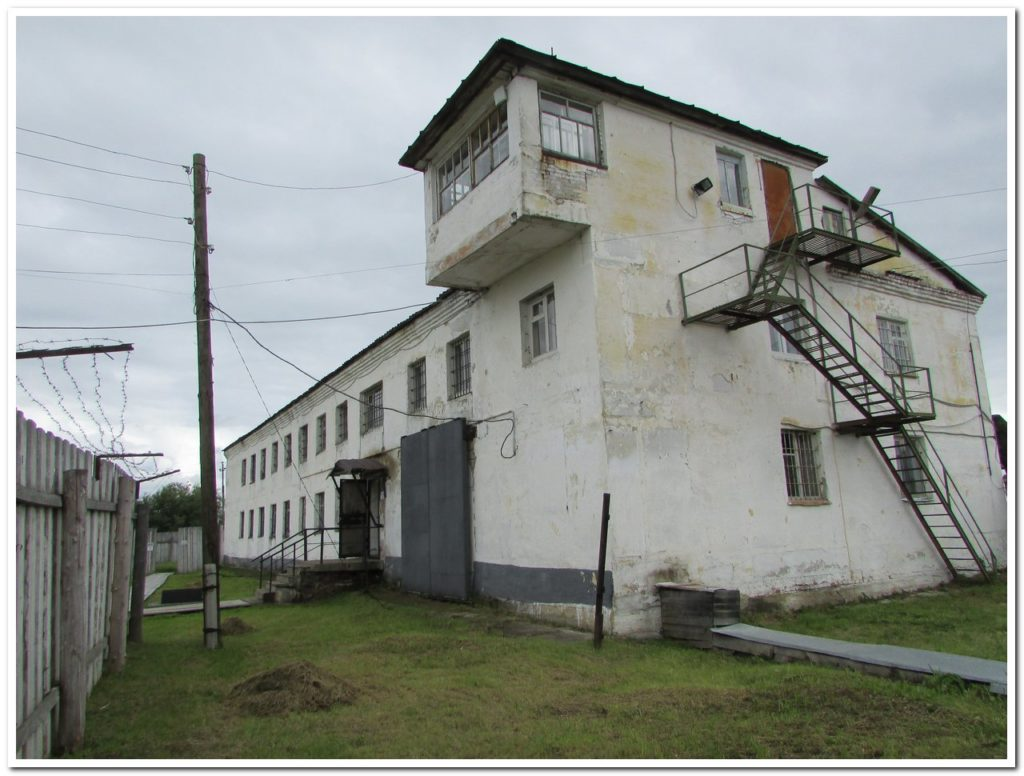 Здание штаба колонии