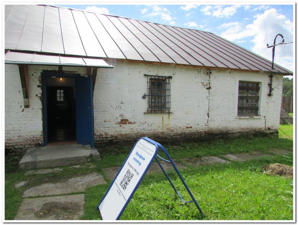 Здание штрафного изолятора