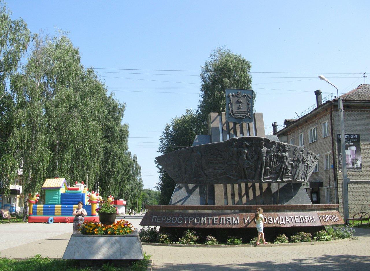 Памятник первым строителям Чайковского