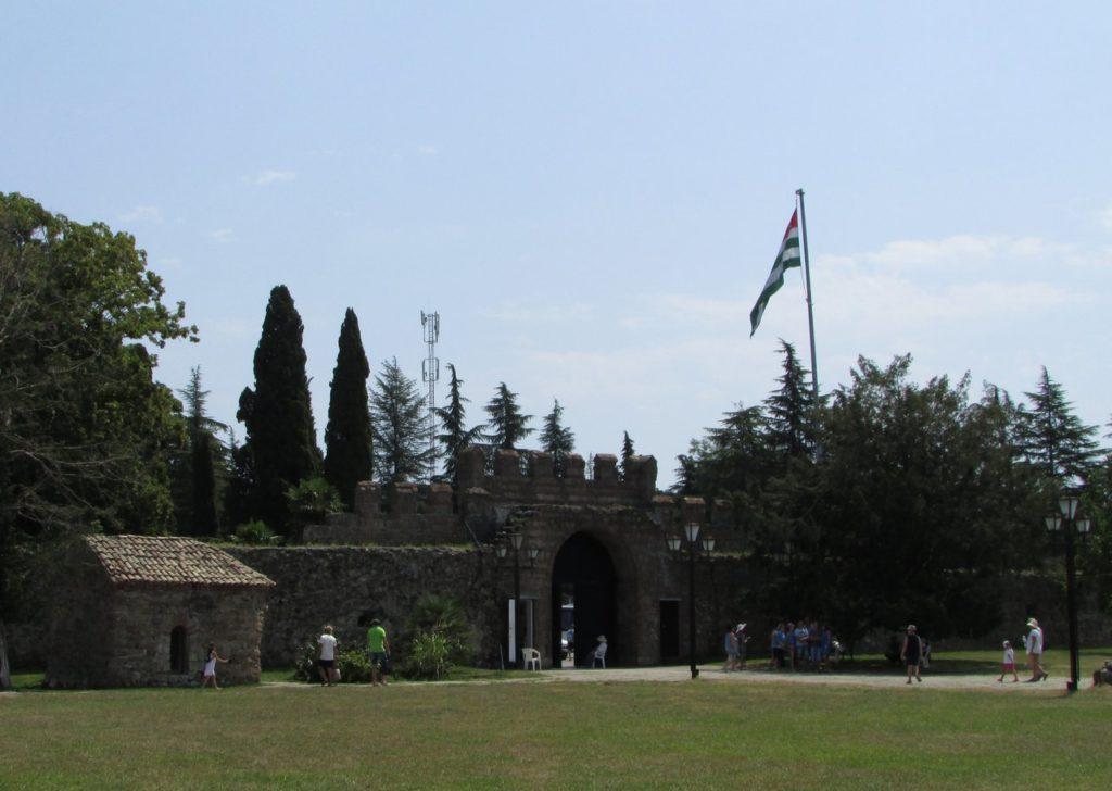 Музейный комплекс Пицунды