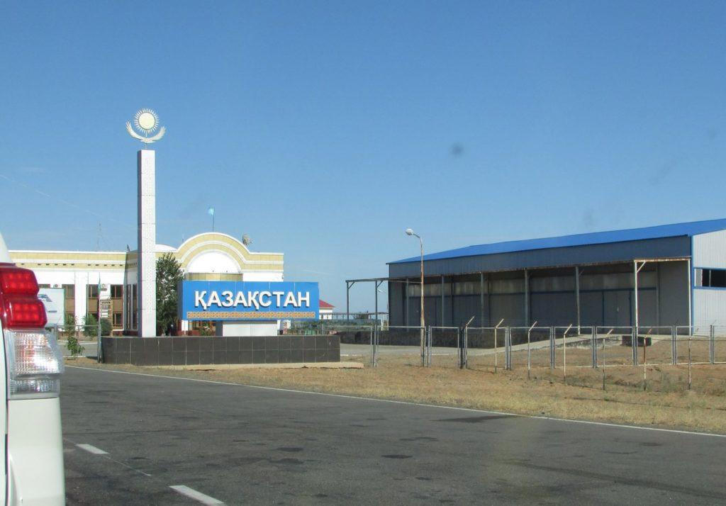 Въезжаем в Казахстан