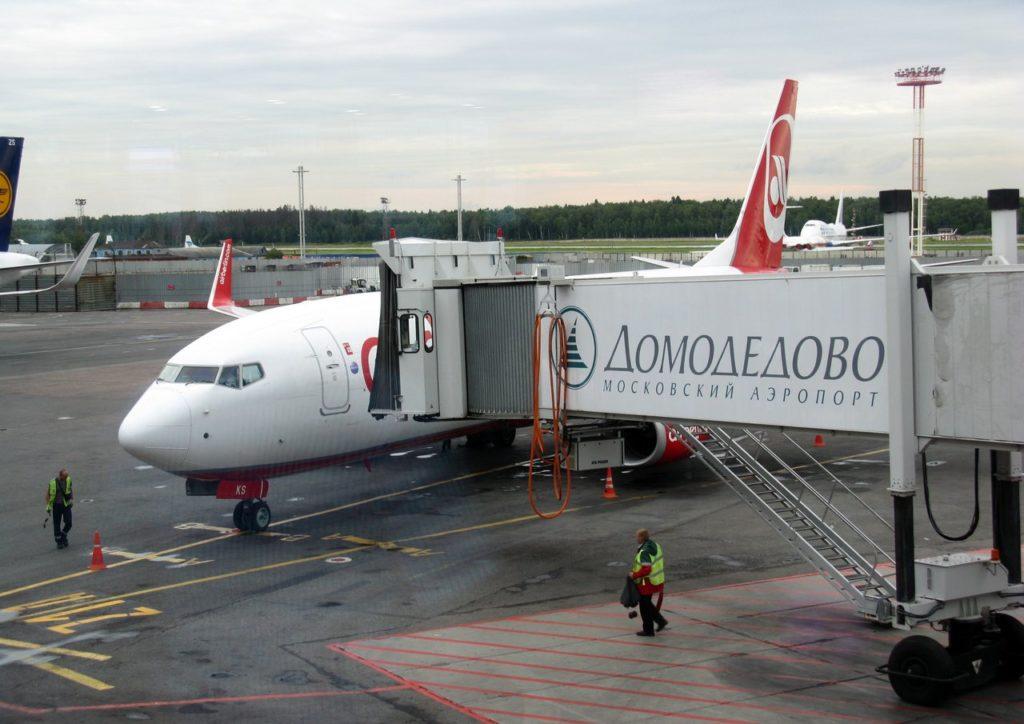 Наш авиалайнер в Домодедово