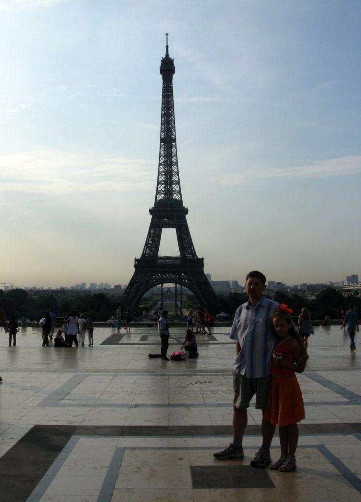 Парижское утро