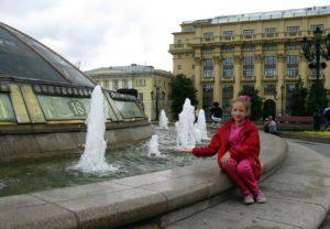 Москва глазами ребенка