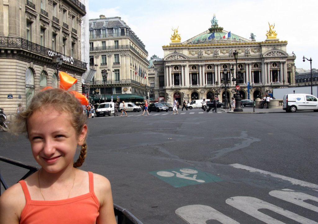 Париж. Гран-Опера