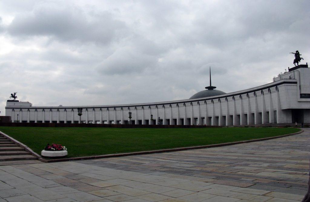 Музейный комплекс на Поклонной горе