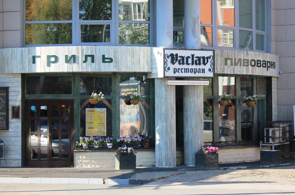 Где поесть в Перми