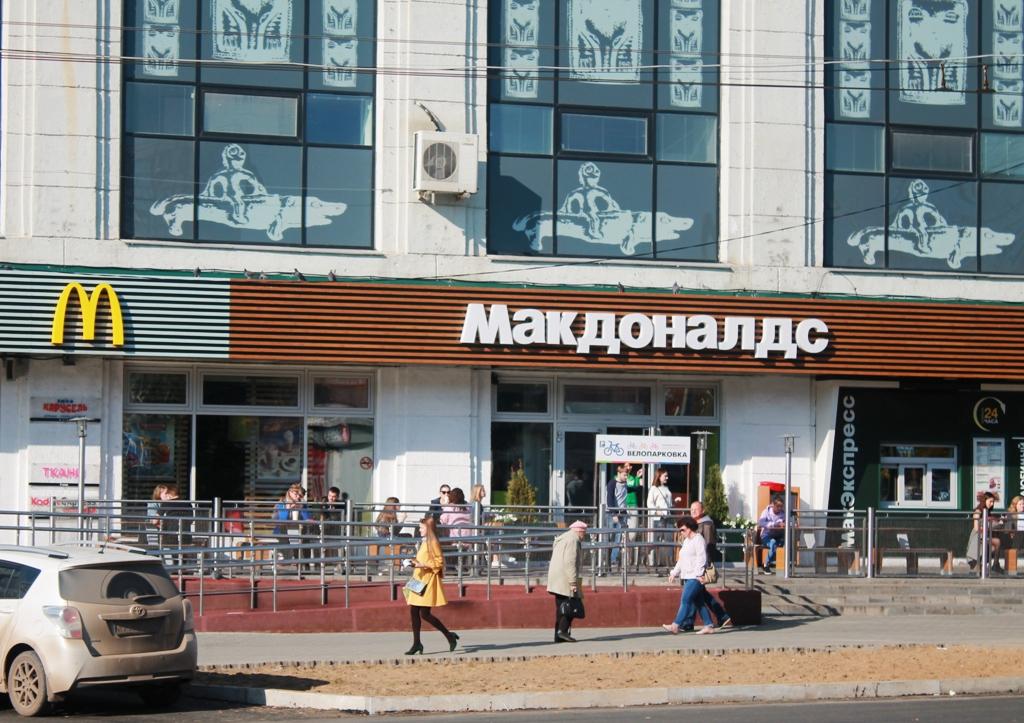 Макдональдс в Перми