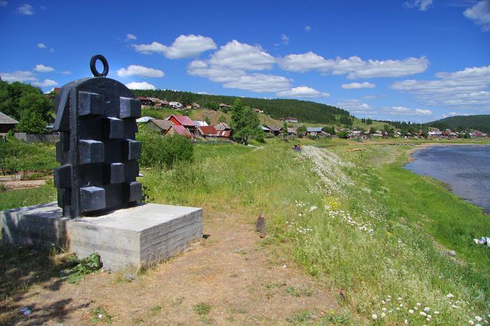 Памятник железным караванам