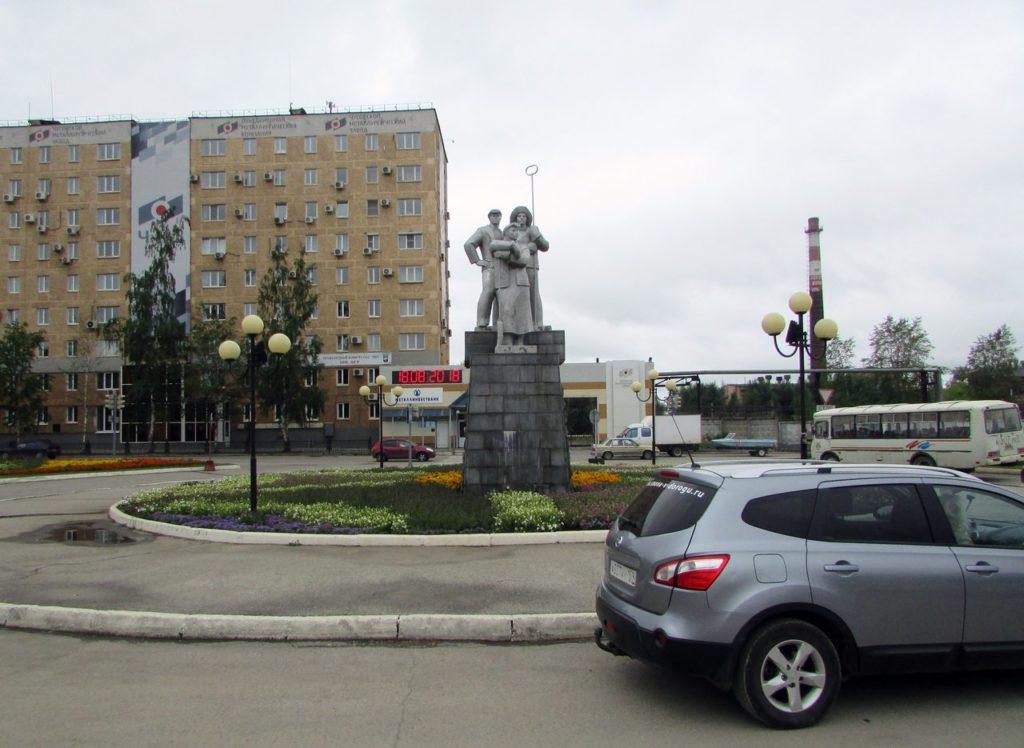 Чусовой - город-труженик