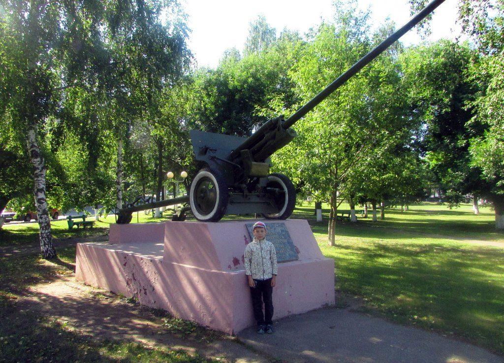 Пушка ЗиС-2