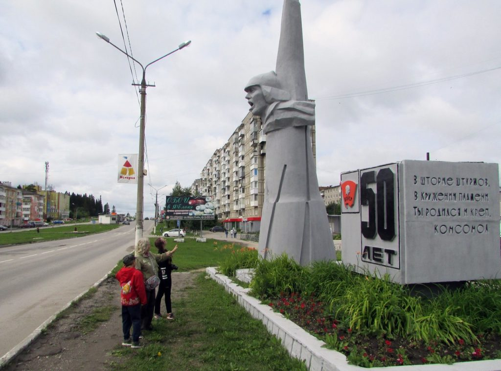 Чусовой и его памятники