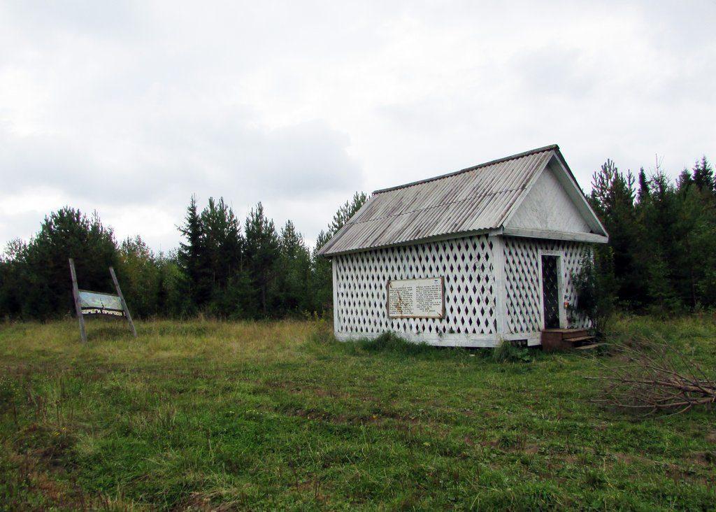 Старый павильон