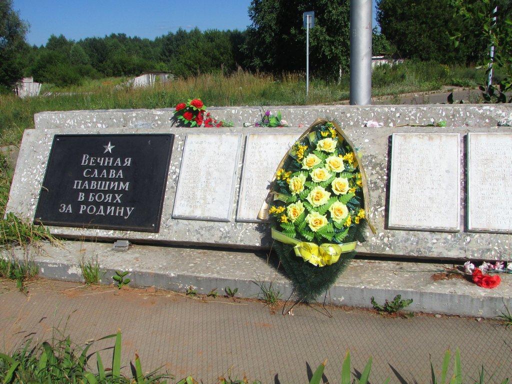 Памяти павших героев посвящается