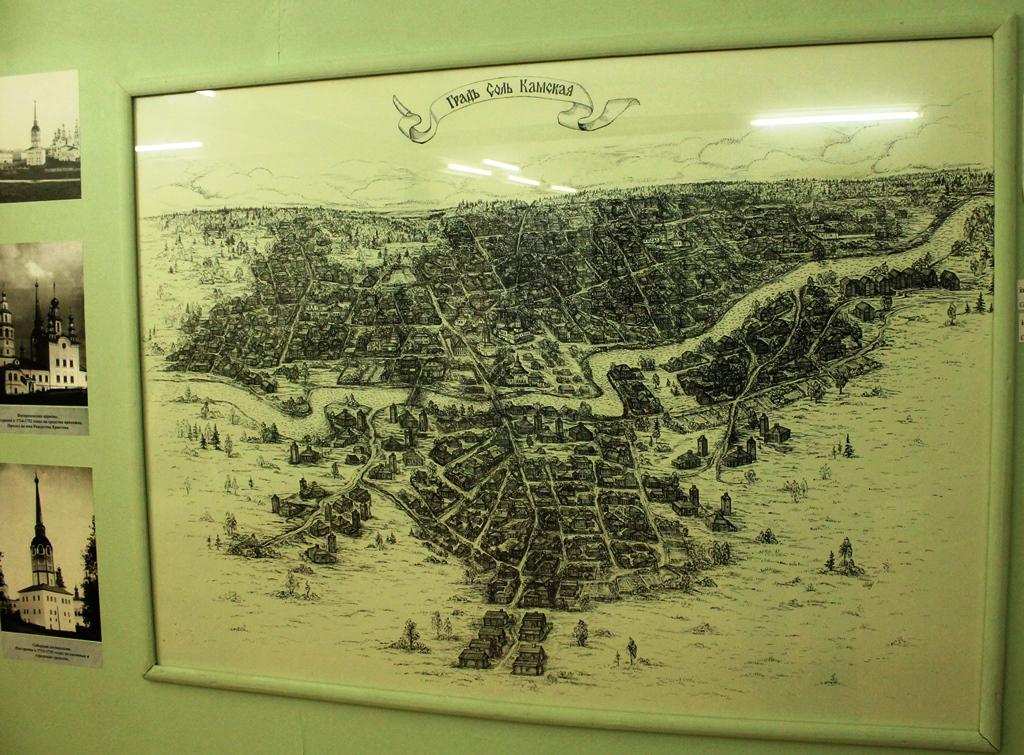 План града Соль Камская