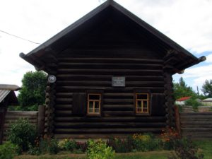 Музей в Сайгатке