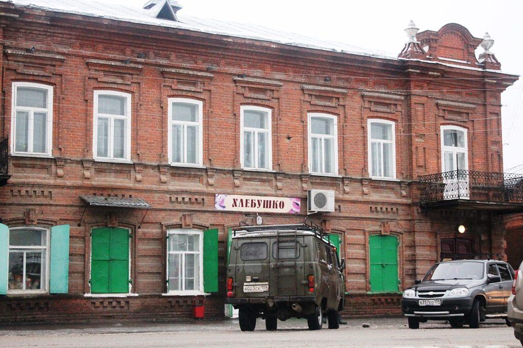 магазин Хлебушко