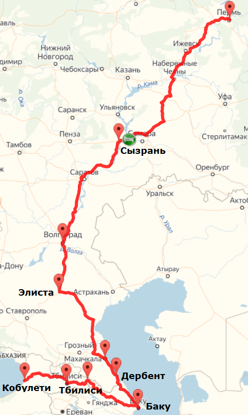 Маршрут поездки. Дорога туда Россия Азербайджан Грузия