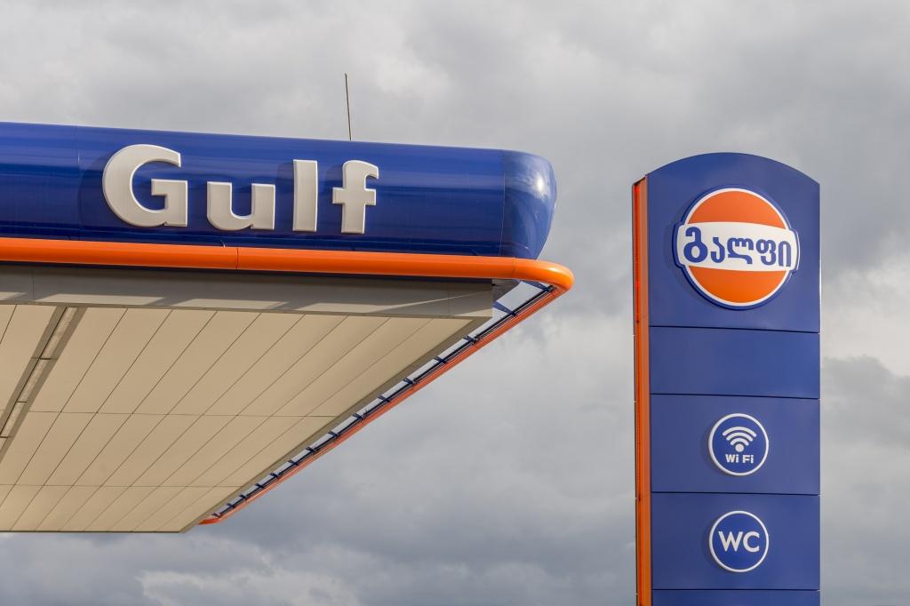 Заправка Gulf. Фото из открытых источников