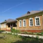 Музей Пастернака во Всеволодо-Вильве