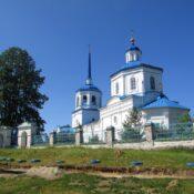 Пермский край Орёл-городок