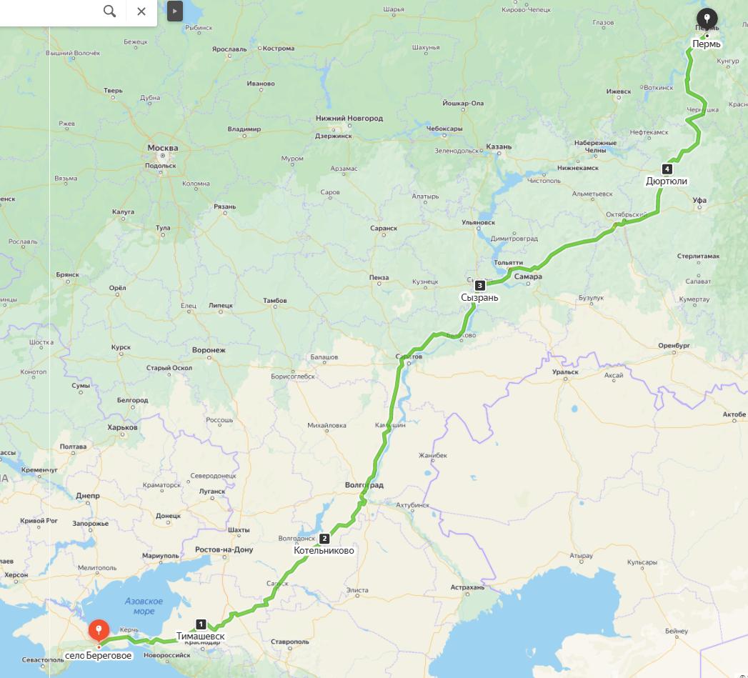 Маршрут из Крыма в Пермь на карте